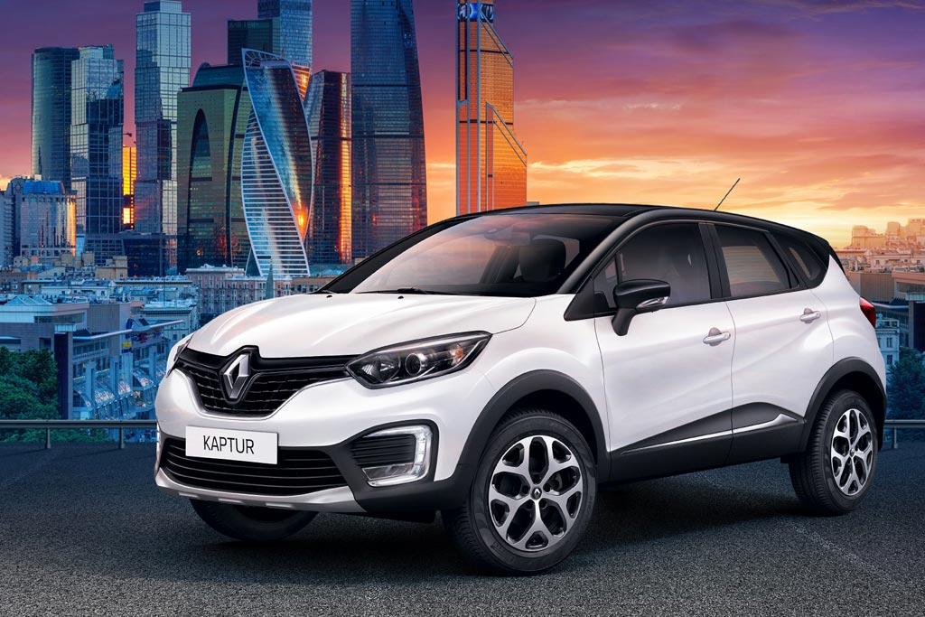 Novo Renault Captur 2017 - Ficha técnica