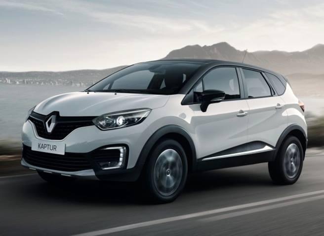 Novo Renault Captur 2017 - Preço, Ficha Técnica, Consumo, Foto